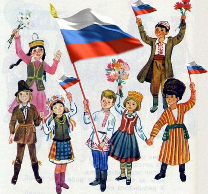Картинки о дружбе народов россии