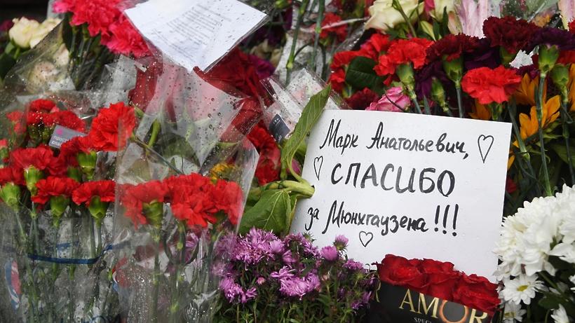 Церемония прощания с режиссером Марком Захаровым в Москве