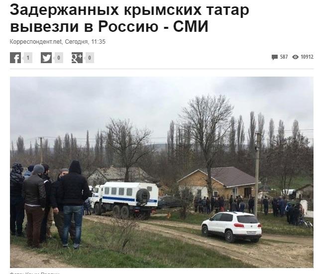 """Депортация татар 2.0"""""""