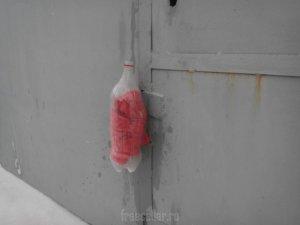 Защита гаражных замков от замерзания и намокания