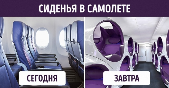 Так будут выглядеть самолеты будущего изнутри