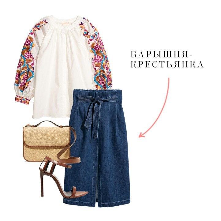 С чем носить блузки с рукавом-«фонариком»