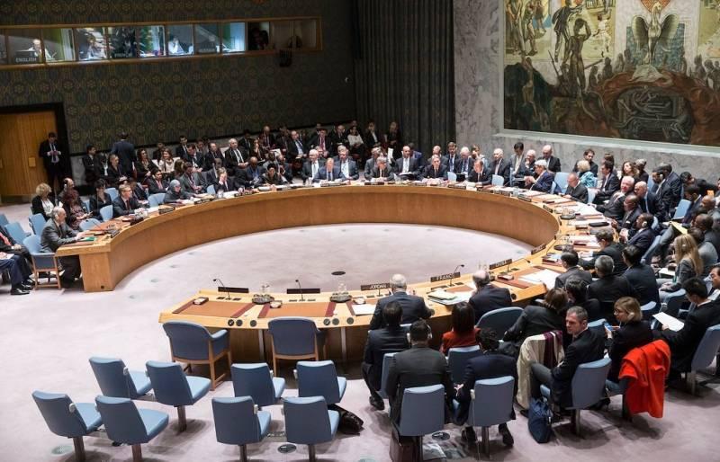 Это знак: Россия саботировала встречу Совбеза ООН с Байденом Новости