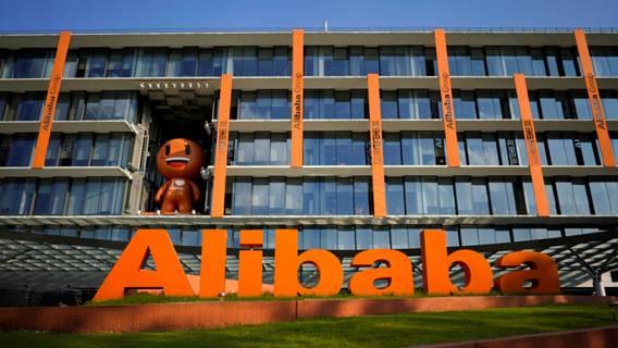 Пекин запустил антимонопольное расследование в отношении Alibaba ИноСМИ