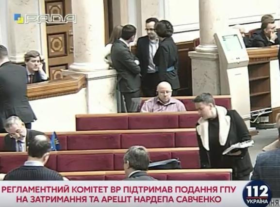 Свободу Надежде Савченко! (в…