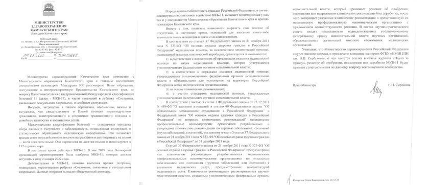 Российские врачи выступили против «новой нормальности» от ВОЗ геополитика,россия