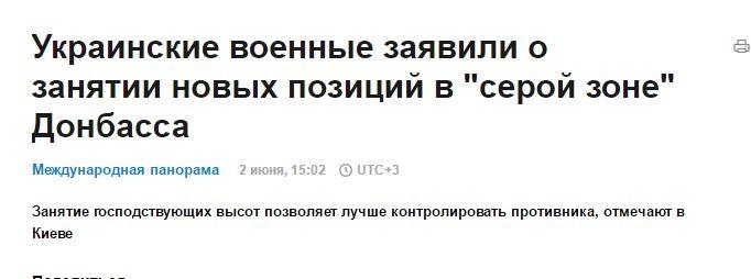 """""""Деоккупация"""". Как сливаются Минские """"несогласия"""""""