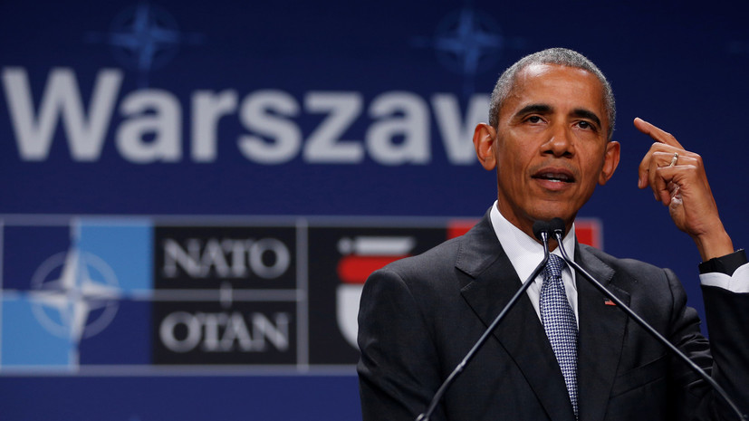 Барак Обама: США не могут решить мировые проблемы в одиночку. Имитационная мировая война. Всё, что стоит знать о встрече НАТО. Союз меча и орала. Это саммит обмана