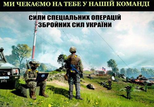 Русские бросили в бой последний танк