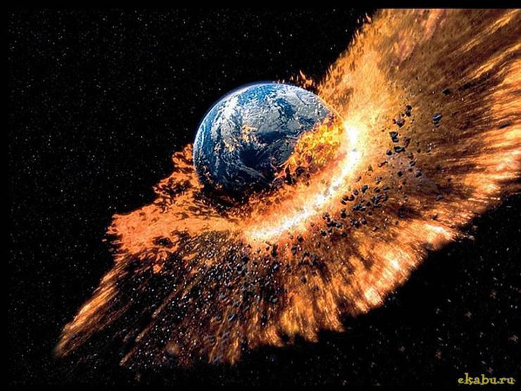 Каким может быть конец света