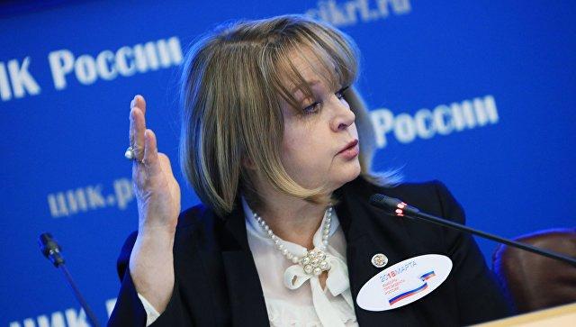 Мне очень жаль, что Тамара Васильевна проводит параллель между собой и обезьяной — Памфилова