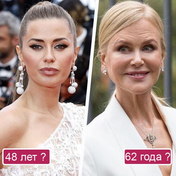 «Красивая, но ей лет 60» — что выдает возраст женщины на фото