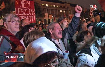 Венгрию и Чехию охватили массовые протесты