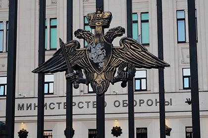 От 592 до 706 тысяч рублей: Минобороны оценило расходы на похороны президентов России