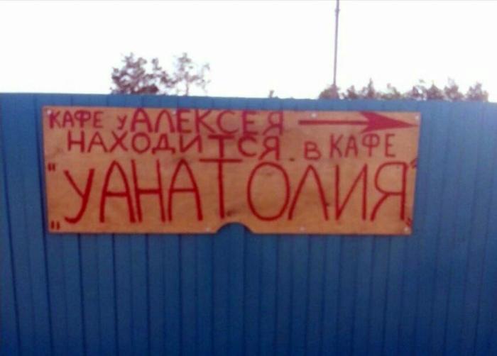 Тонкости малого ресторанного бизнеса на Novate.ru. | Фото: myrussia.life.