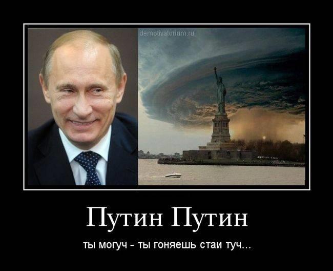 В США буря сломала посаженное 227 лет назад Джорджем Вашингтоном дерево (опять Путин?)