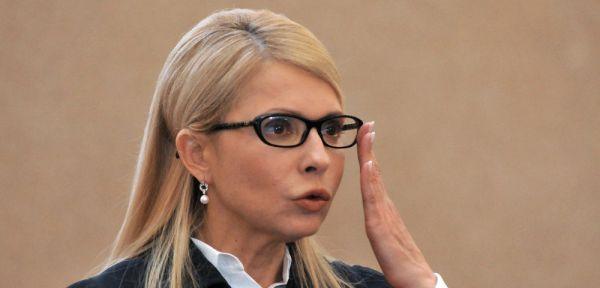 Юлия Тимошенко: мокрое дело …