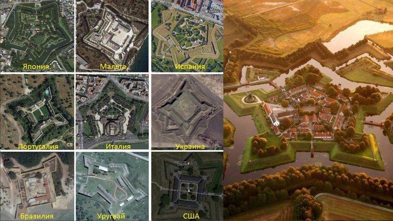 По подсчетам исследователей - таких бастионов более 600 по всему миру. Некоторые хорошо сохранились и являются памятниками, некоторые уже разрушены артиллерия, бастионы, звездчатые крепости, интересное, исторические факты, сооружения, фортификация