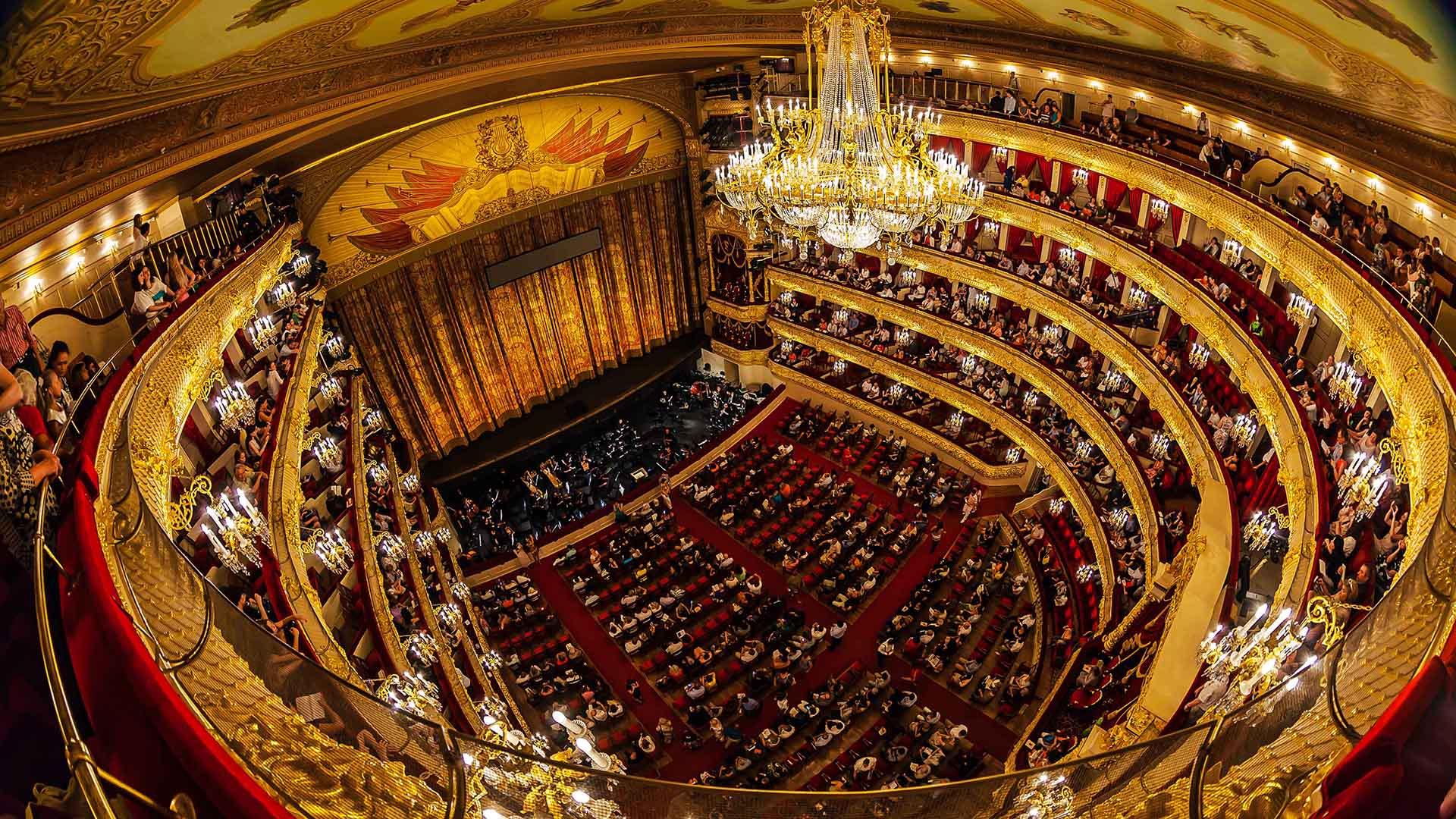 внешний вид картинки большой театр оперы и балета в москве болаша?та жал?ыз