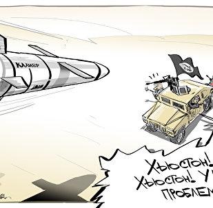 В Сирии боевики под началом …