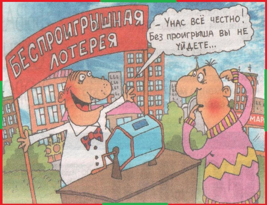 ВИннЕГРЕТ 114