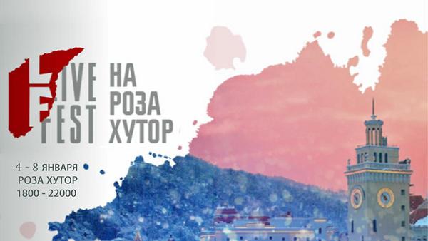 «Ленинград», Скриптонит и Ел…