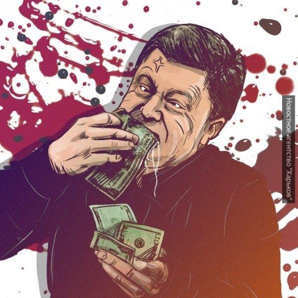 Киев тонет во лжи: украинска…
