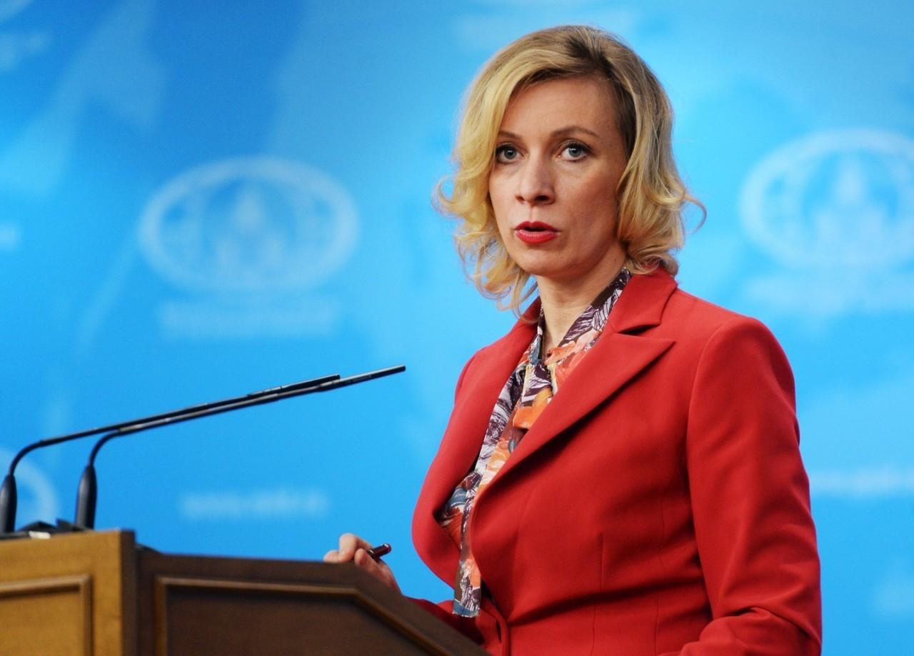 Захарова: В Черногории растёт негатив по отношению к россиянам