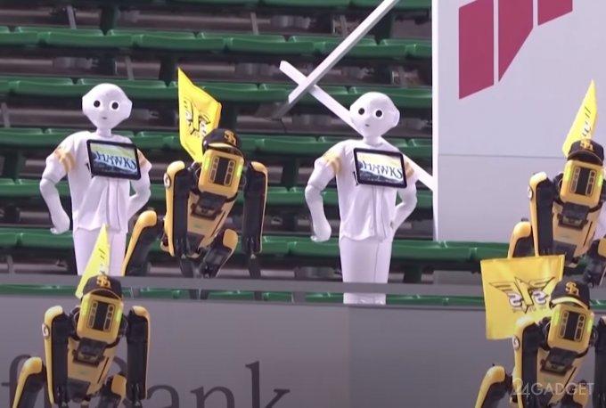 Пляшущие на бейсбольном матче роботы распугали зрителей