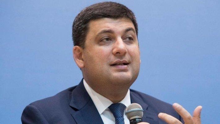 Разорвать неразрываемое: Ищенко прокомментировал желание Гройсмана отказаться от экономических связей Украины и России