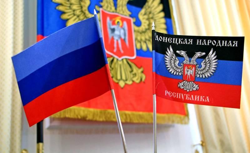 Запад против России – первый удар придется по «непризнанным республикам» Политика