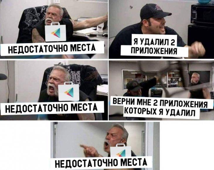 Немного мемов и смешных картинок