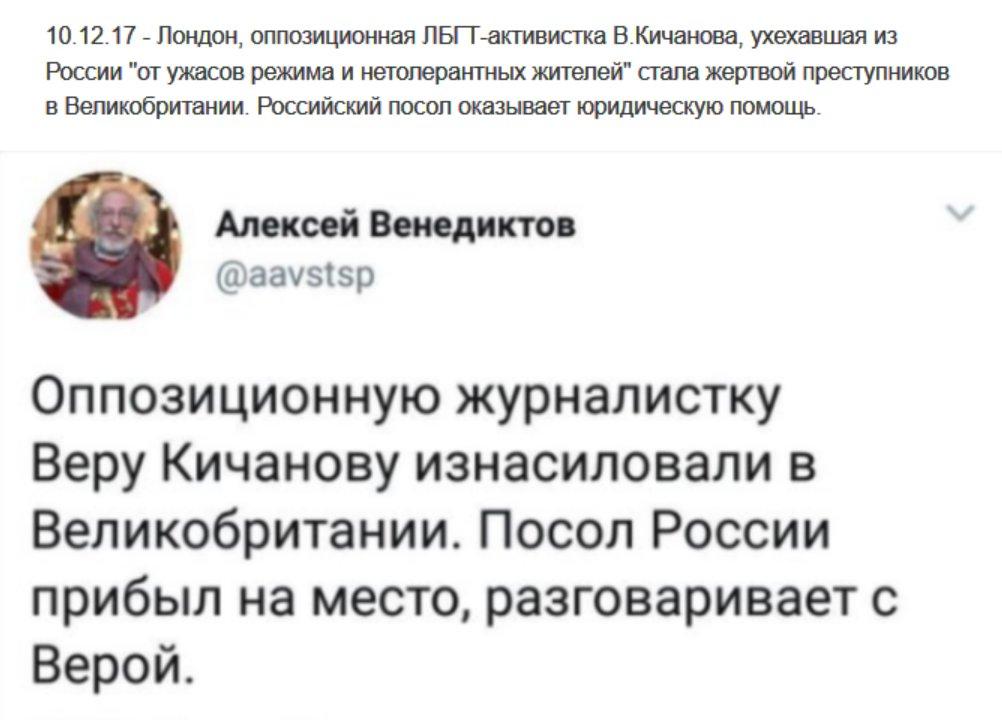 Неудачный побег из тоталитарной России
