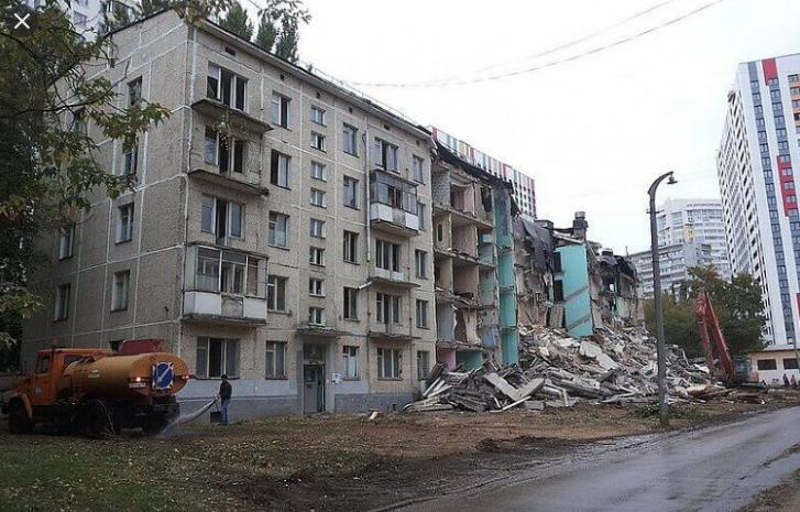 Всероссийская реновация