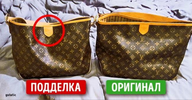 На заметку модницам — 7 способов отличить настоящую брендовую сумку от подделки