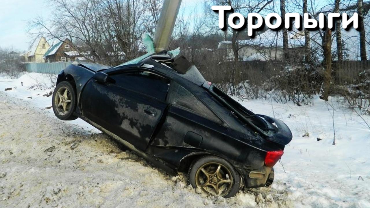 Торопыги и Водятлы 80 уровня! ( часть 69 ) Car Accident