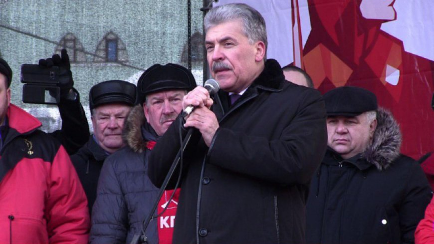 Коммунист: митинги не помогу…