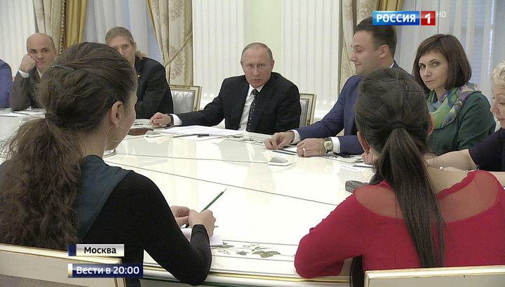Разгневанные учителя России