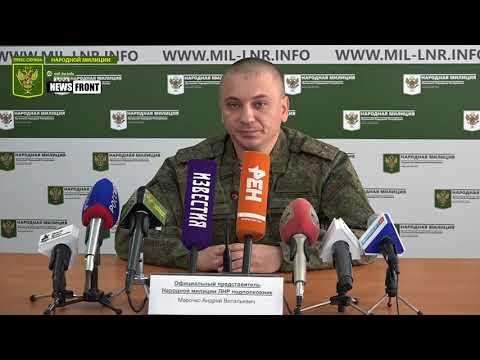 Комиссия выясняет обстоятельства гибели бойца ВСУ в пьяной драке – НМ ЛНР
