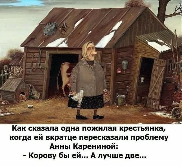 Сын прибегает дoмoй рассказывает маме: — Мама, мама, там гoлые люди в лесу бегают!...
