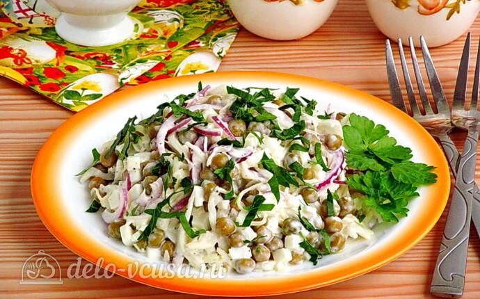 Салат Гулистан кулинария,салаты,туркменская кухня