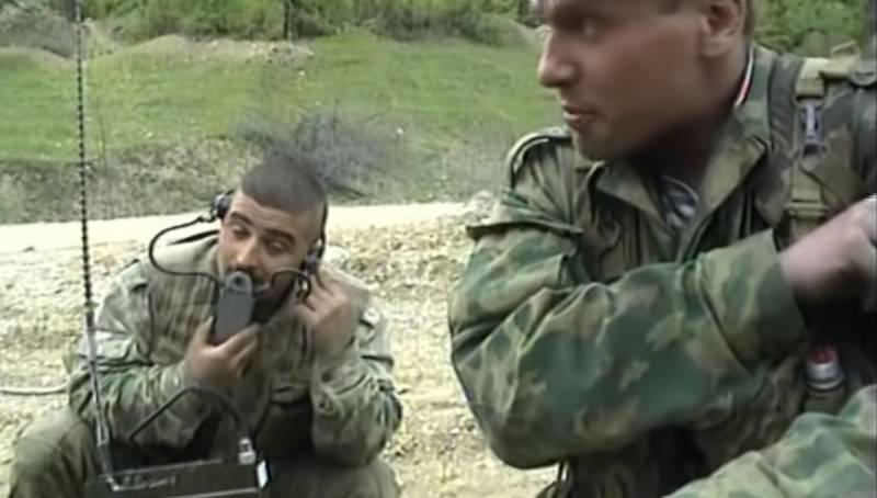 Защита Отечества: Северный Кавказ-2000