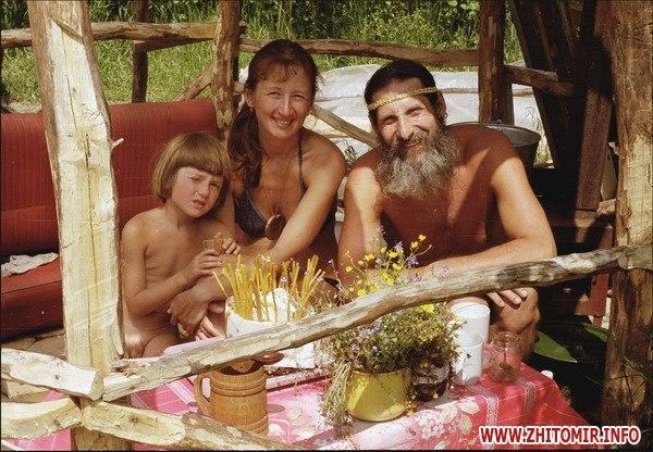 Семья голая порно фильм