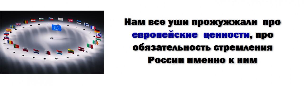 Константин Борисов: Что тако…