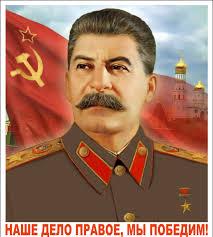 Почему нас до сих пор волнует Сталин