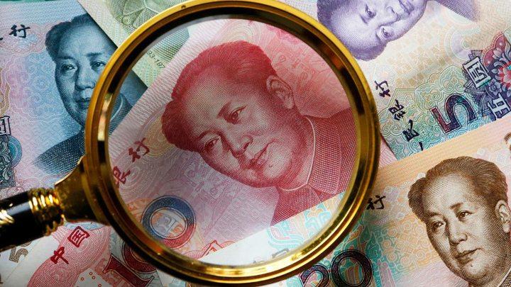 Прогноз юаня на 2018 год