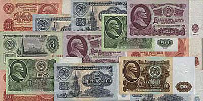 Где впервые появились бумажные деньги денежная единица шотландии