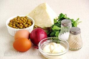 Салат Гулистан: Ингредиенты
