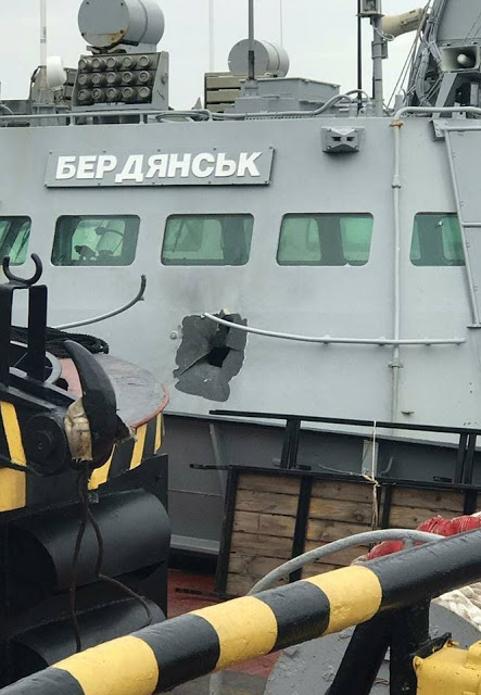 "Катер ""Бердянск"" после попадания из пушки"