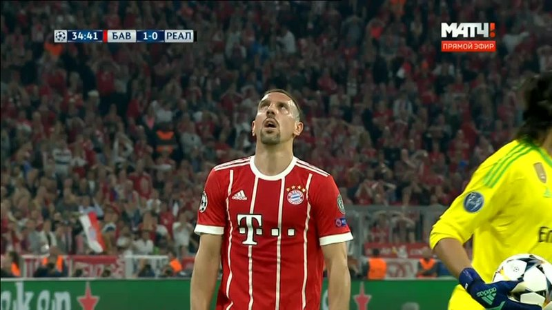Бавария – Реал. Рибери упустил возможность удвоить счет